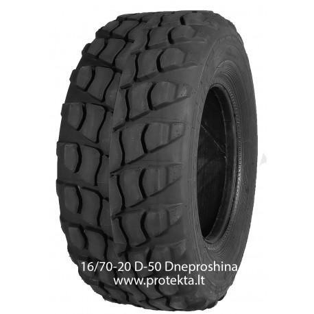 Padanga 16.0/70-20 (405/70-20) D50 Dneproshina 14PR 147F TTF