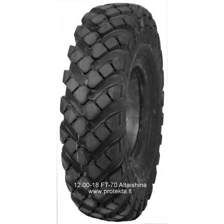 Tyre 12.00-18 Nortec TR70 (FT-70) 8PR 124F TT