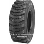 Tyre 12-16.5 NHS Heavy DT-122 10PR 140A2 TL
