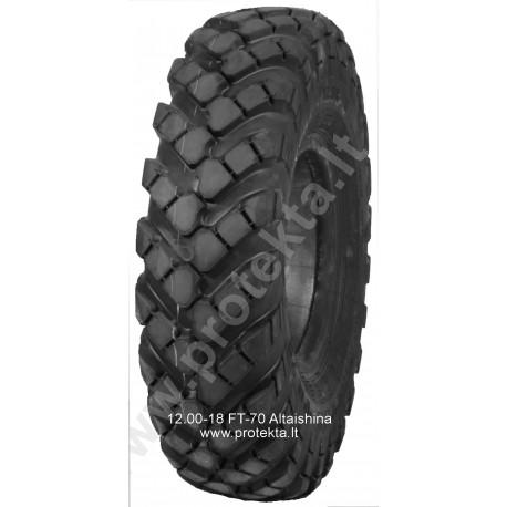 Tyre 12.00-18 (320-457) TR70 Nortec (FT70) 8PR 124F TTF