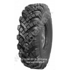 Tyre 14.00-20 OI25 Kama 14PR 146G TTF M+S